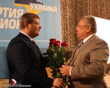 Новомосковська влада на межі розвалу