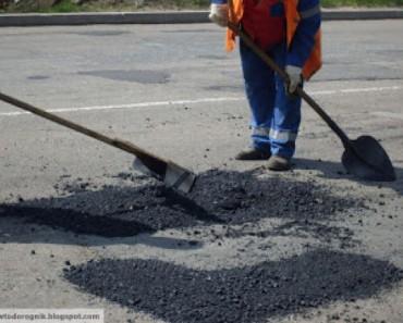 Дорогу в Никополе отремонтирует человек, близкий к брату мэра?