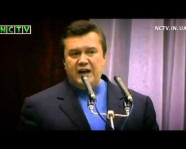 Виктор Янукович призывает к протесту.