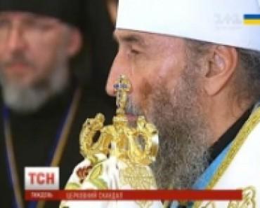 Церковный скандал или госизмена: УПЦ МП юридически признала Крым частью России и передала ей две епархии (ВИДЕО)