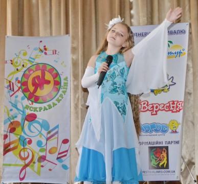 Чабанова Дарья выступление отборочный тур