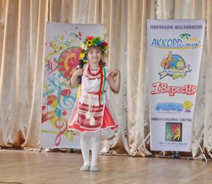 Павлова Алина выступление отборочный тур 2