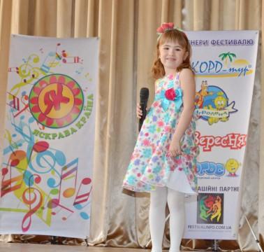 Павлова Алина выступление отборочный тур