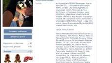 D Karasev profile