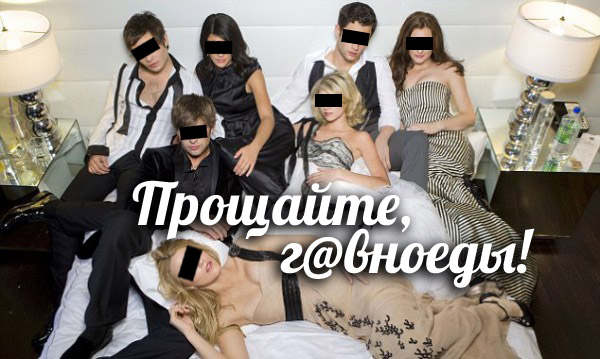 дети российских политиков