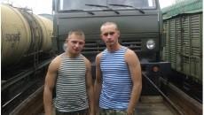 yakushev 2