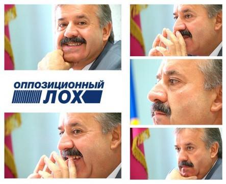 ОппоЛОХ Борис Мазур