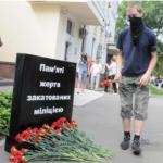 Памятник жертвам-2