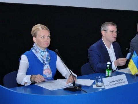 Гомик Вилкул и Шлюха Епифанцева