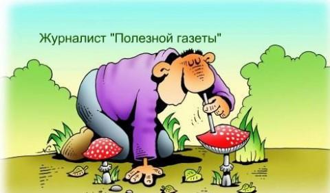 депутат-наркома Андрей Александрович