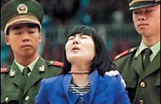Как казнят за коррупцию в Китае, Ираке и Таиланде