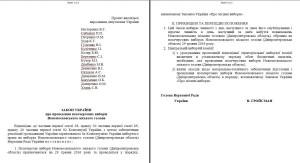 Ёбнутый нардеп Нестеренко