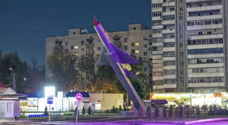 Привет, громада Новомосковска!