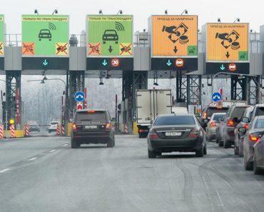 Кабмин назвал цену проезда по платным дорогам