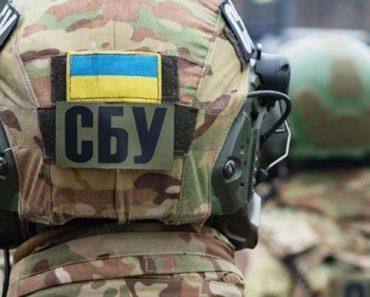 У Дніпрі знайшли мертвим підполковника СБУ
