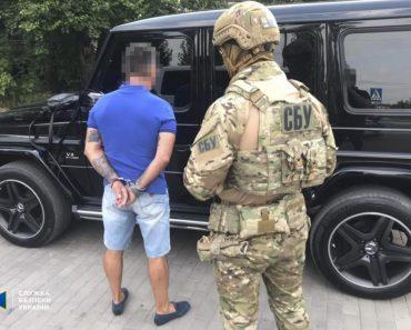 СБУ припинило діяльність одного з найвпливовіших злочинних угруповань Кривого Рогу (ВІДЕО)